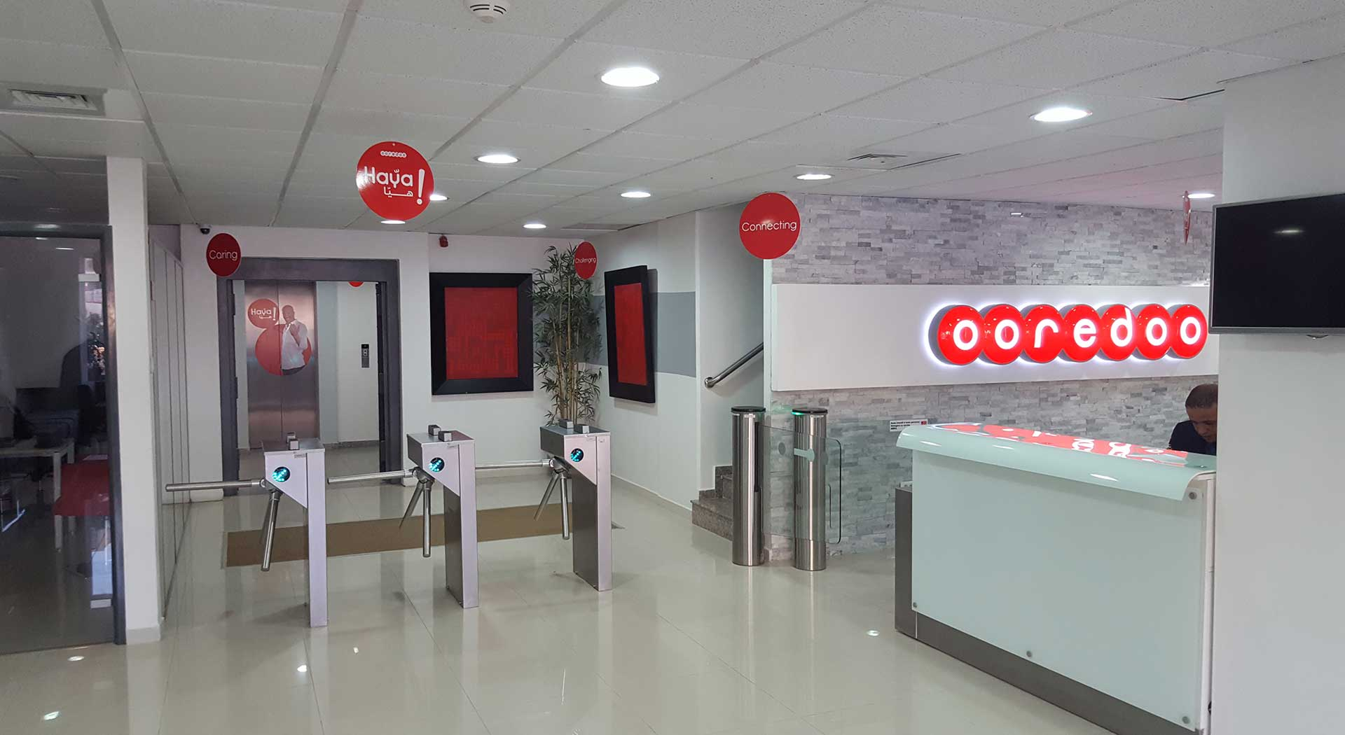 ConnectSS-Ooredoo